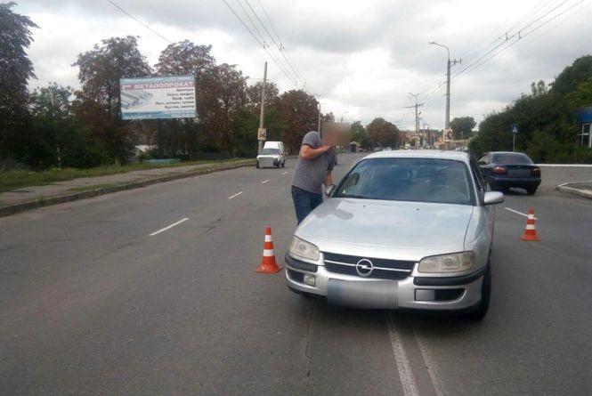 На Проскурівського підпілля «Opel» збив пішохода