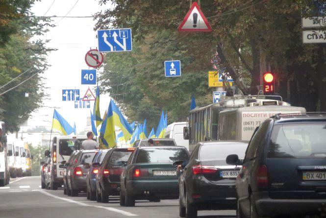 «Хочемо, як в Європі»: хмельницькі «пересічники» влаштували автопробіг