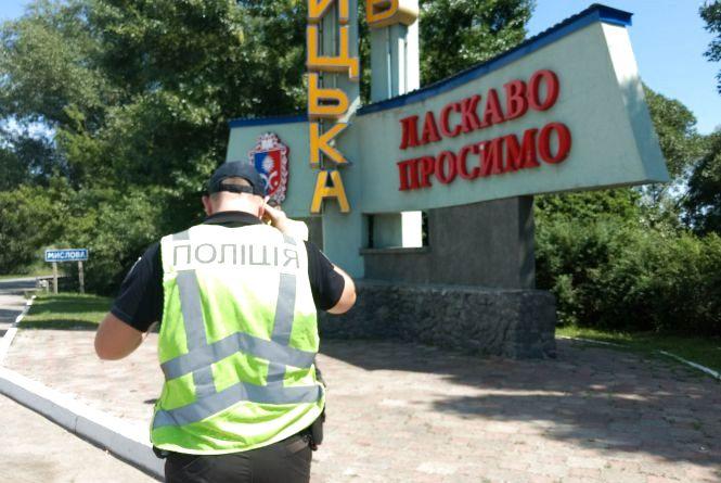 На замітку водіям! Деякі дороги Хмельницької області змінили назви, статус і протяжність