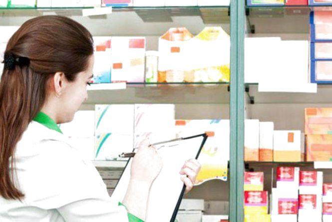 Сьогодні, 16 вересня, святкують День фармацевтичного працівника