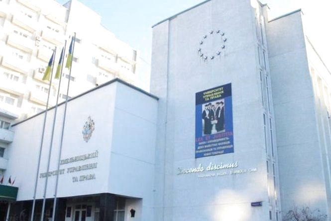 Хмельницькому університету управління та права виповнилося 25