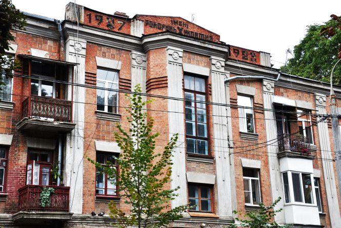Хто тут живе? Будинок на Грушевського для еліти Проскурова