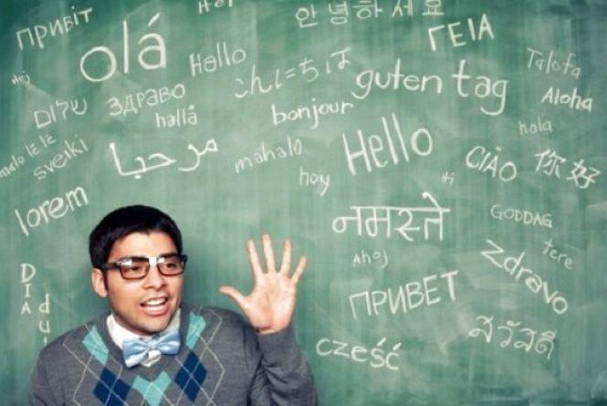 26 вересня відзначають Європейський день мов