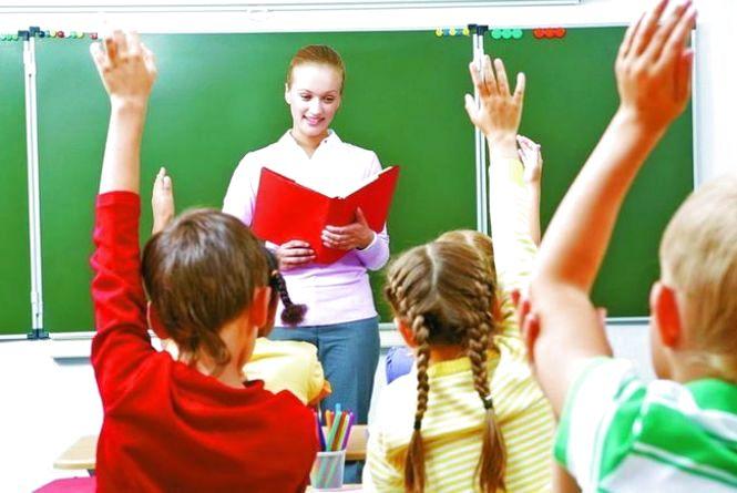 Цього року 1 жовтня святкують День працівників освіти