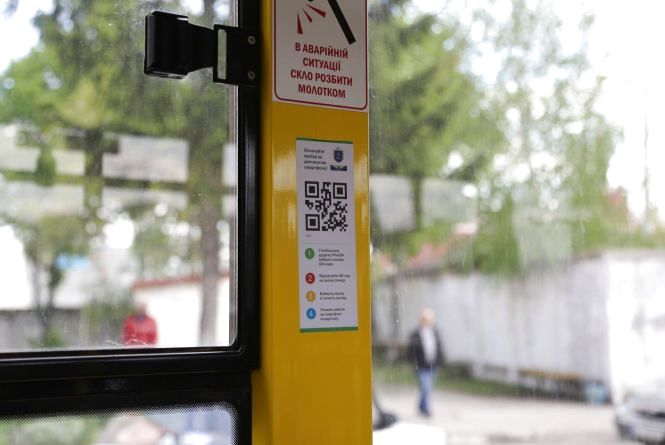 """В тролейбусах Хмельницького 6000 квитків """"закомпостовано"""" за допомогою смартфона"""