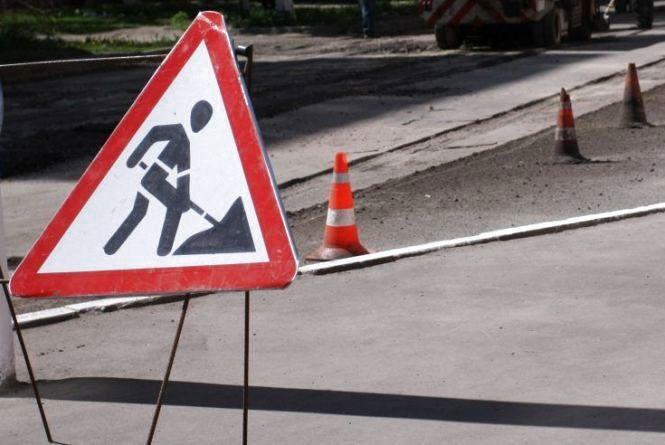 У влади просять відремонтувати тротуар та пішохідну зону на Панаса Мирного
