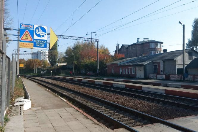 """На """"Укрзалізниці"""" ремонт: як курсуватимуть електрички через Хмельницький"""