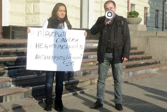Хмельничани вийшли на акцію «Велика політична реформа»