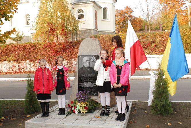 У Славуті відкрили пам'ятний знак князю Роману Сангушко