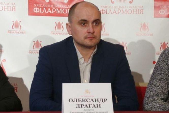 """Директор філармонії """"дав добро"""" на концерт Сергія Бабкіна у Хмельницькому"""