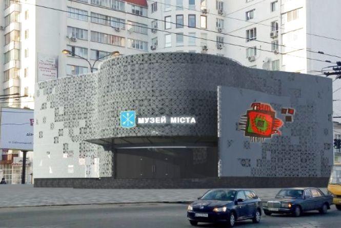 Музей за 26 мільйонів: в будівлі по Свободи буде археологія, весілля і родина Мазурів