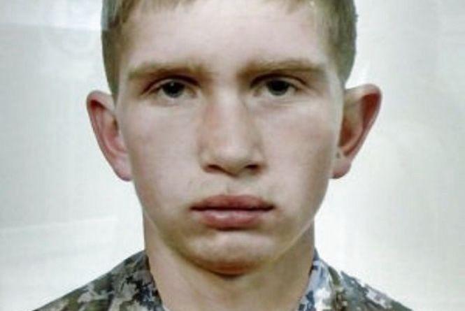 19-річний військовий з Новоушицького району загинув в зоні АТО