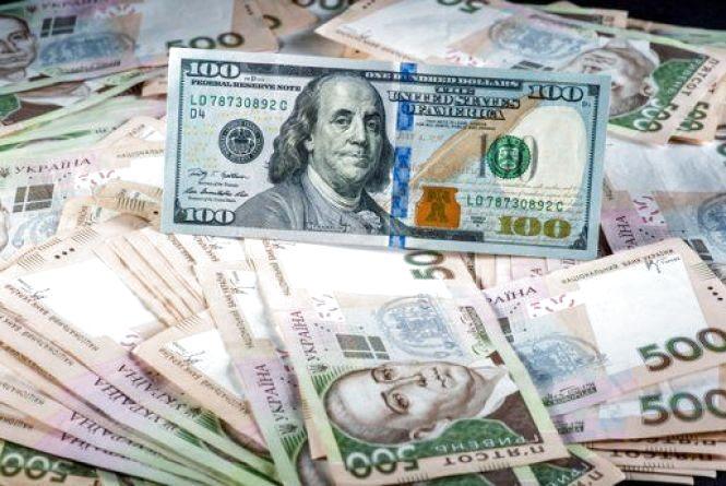 Курс валют на 27 жовтня: долар додав у ціні, а євро здешевшав