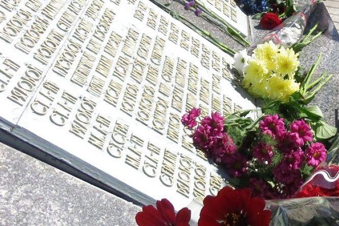 Хмельничани вшанують пам'ять загиблих воїнів