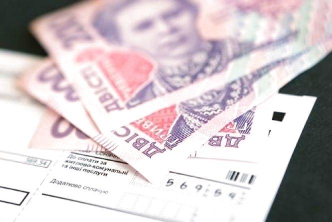 Завтра, 2 листопада,  українцям почнуть повертати кошти за економію субсидій