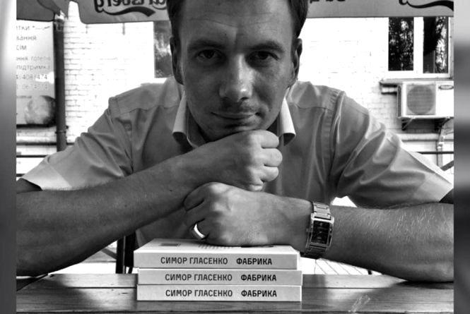 У Хмельницькому презентують роман Симора Гласенка «Нуар по-українськи»