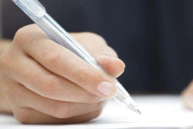 Перевірте себе! О 12:00 українці пишуть диктант