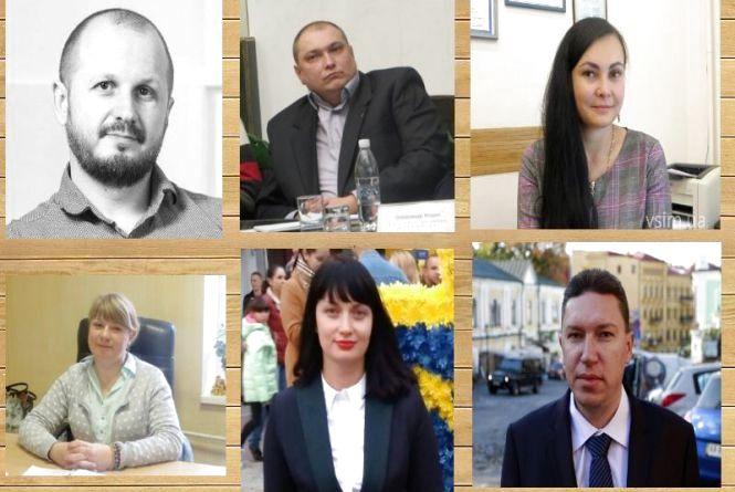 Чи знаєте ви чиновників Хмельницької міськради в обличчя? (ТЕСТ)