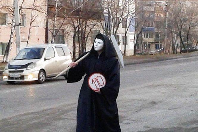 """Не їздити п'яним і не ганяти: у Хмельницькому влаштують """"смертельний"""" флешмоб"""
