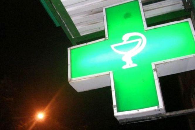 Цілодобові аптеки Хмельницького: які і де працюють (КАРТА)