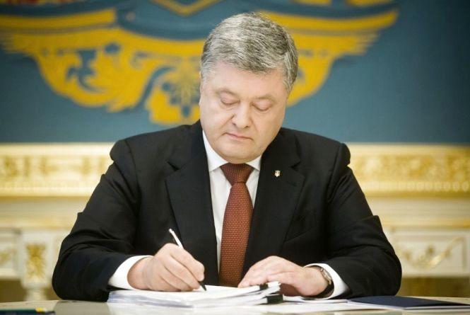 В 2018 році українці зможуть безкоштовно отримати юридичну консультацію — президент