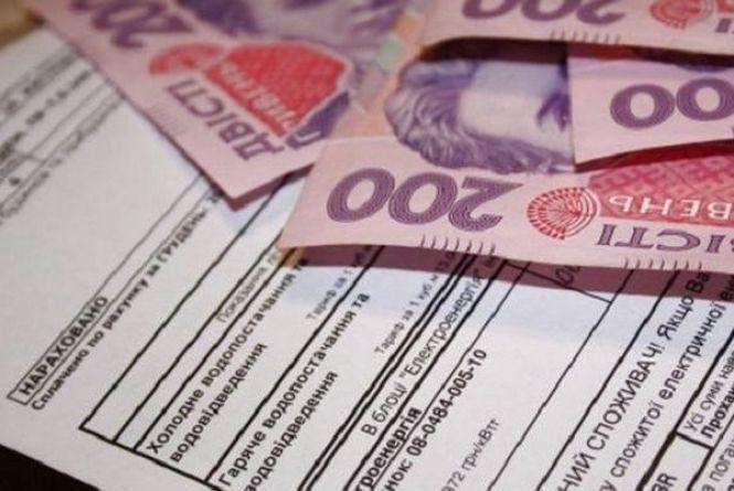 В Україні можуть відмовитися від паперових платіжок за комуналку