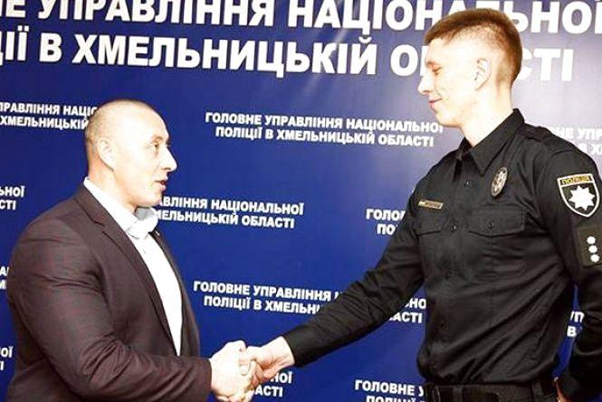 Двометровий патрульний отримав посаду в ГУ Нацполіції Хмельниччини