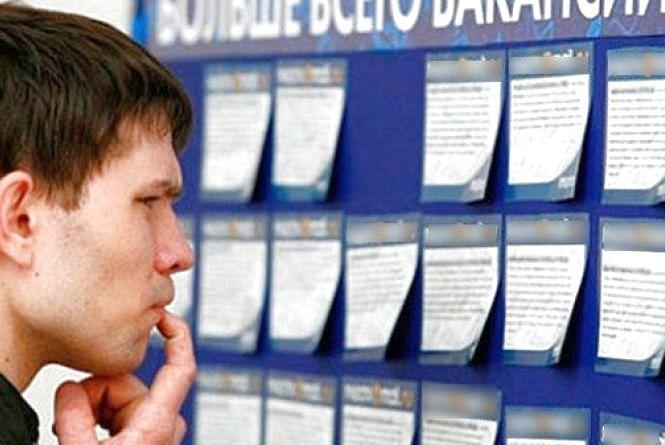 Вакансії тижня у Хмельницькому: куди беруть без досвіду