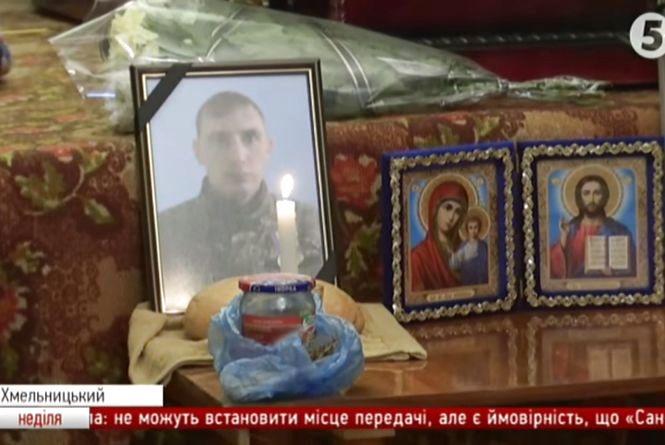 На Хмельниччині попрощалися із загиблим в АТО Олександром Яроцьким