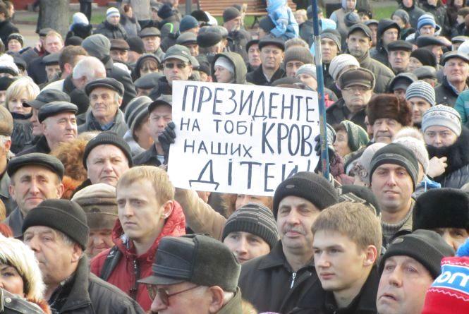 Пройдіть опитування: чи досягнув Майдан поставленої мети?