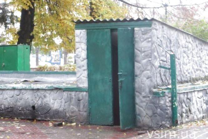 Туалет в сквері Шевченка відремонтують у 2018, якщо депутати виділять кошти