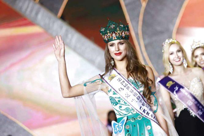 Дівчина із Старокостянтинова перемогла у конкурсі  «Miss Model of the World-2017»