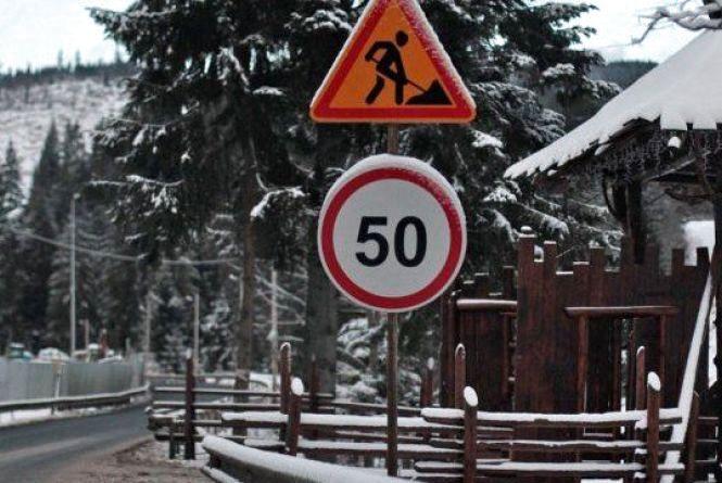Обмеження швидкості до 50-ти км/год: експерти розповіли, чого бракує для дотримання ПДР