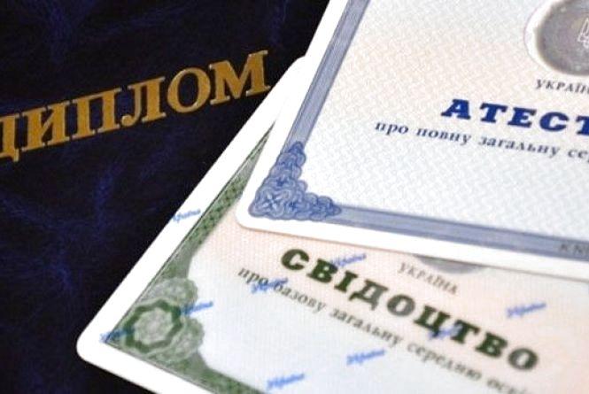 Вступна кампанія- 2018. В Україні затвердили нові умови прийому до коледжів