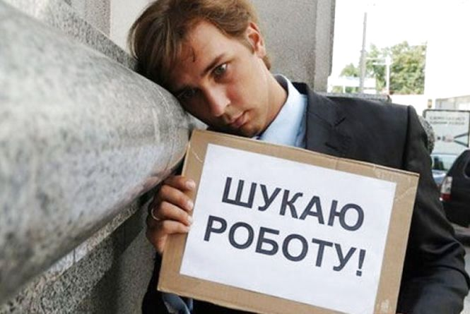 Вакансії тижня у Хмельницькому: кому готові платити більше 20 000 гривень