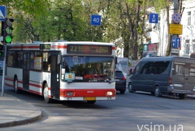 Чи безпечно вам у громадському транспорті? (ОБГОВОРЕННЯ)