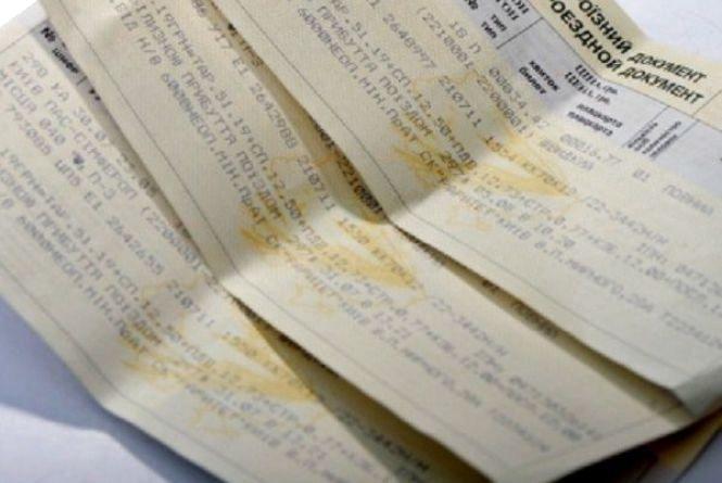 Українці тимчасово не зможуть повертати гроші за квитки через інтернет - Укрзалізниця