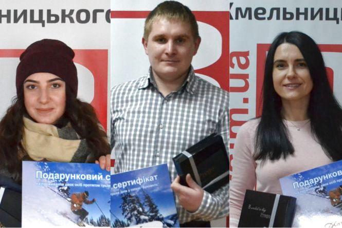 Вони обрали – «RIA» нагородила. Хмельничани отримали сертифікати на подорож в «Буковель»
