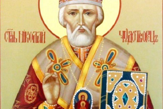 19 грудня - День святого Миколая: історія та найцікавіші традиції свята