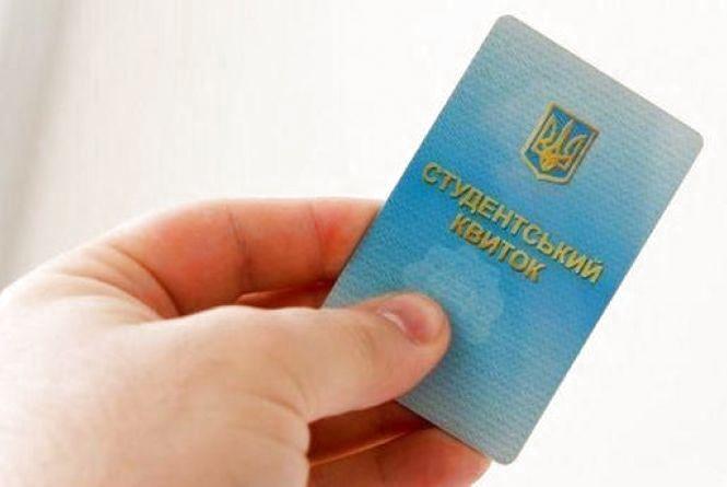 Хмельничанка потрапила у сотню найкращих студентів України