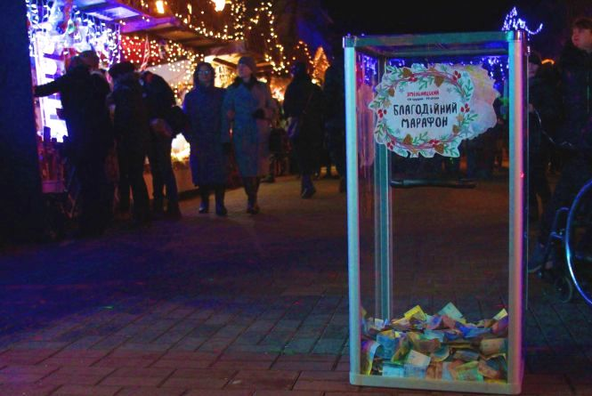 Подарунки і медична апаратура для дітей: хмельничани можуть долучитися до різдвяного благодійного марафону