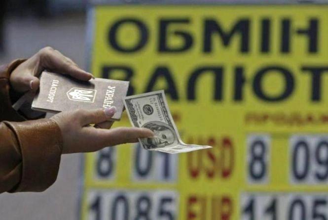 Що буде з гривнею у 2018-ому. НБУ встановив перші курси валют на новий рік