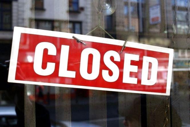 Українські банки закриті для клієнтів