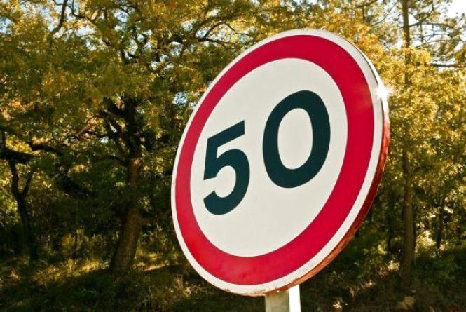 Щоб водії звикали: у Хмельницькому обмеження в 50 км/годину поки діє формально