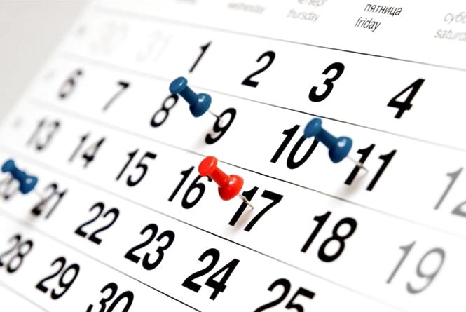 Скільки днів відпочиватимуть українці у 2018 році: календар свят