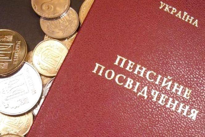 """Українським військовим підвищать пенсії """"заднім числом"""" - Розенко"""