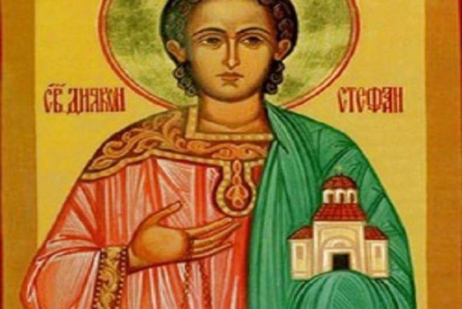 9 січня - Степана. Навіщо сьогодні зерно рахувати та монети у воду кидати