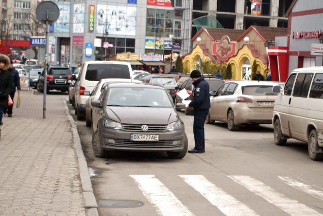 Якщо президент підпише. Авто порушників правил парковки забиратимуть на штрафмайданчик