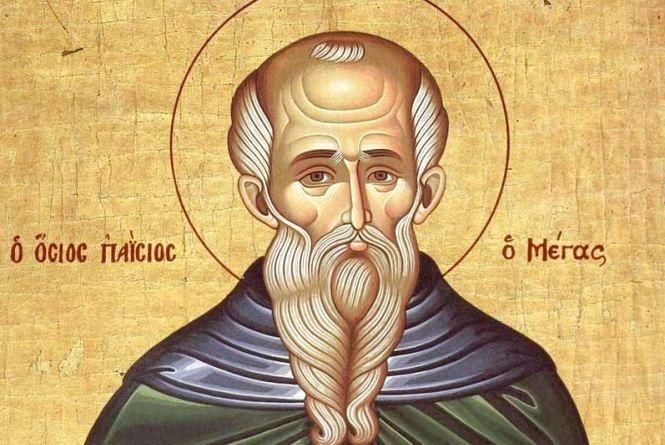 28 січня - Павлів день: в це свято плюють через ліве плече і передбачають погоду