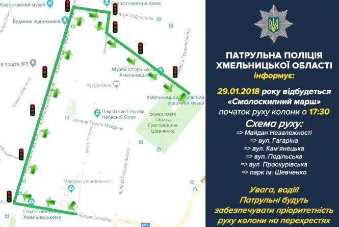 На чотирьох вулицях Хмельницького обмежать рух транспорту